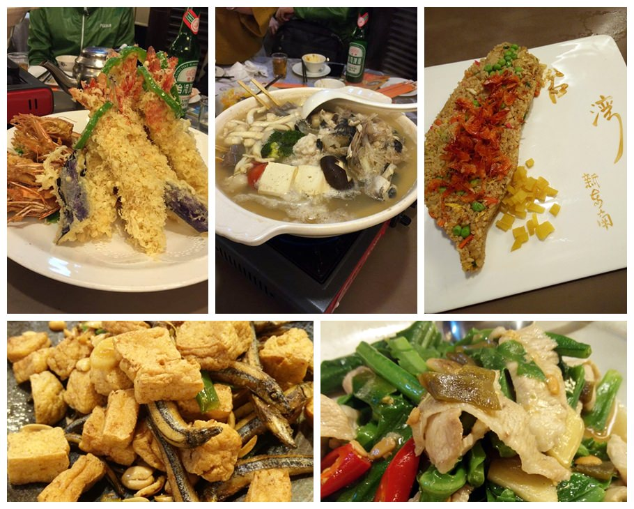【台北食記】聖誕交換禮物竟然在海鮮餐廳!但新東南海鮮餐廳好好吃喔!