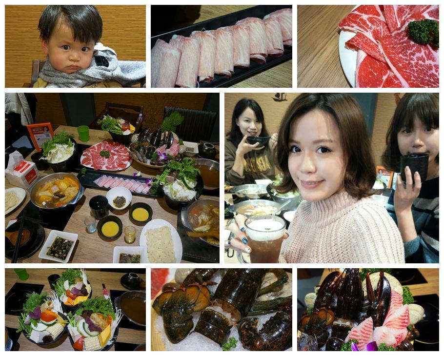 【台北內湖-文德站】現撈海鮮!超正點的海陸饗宴就在團緣精緻鍋物♥