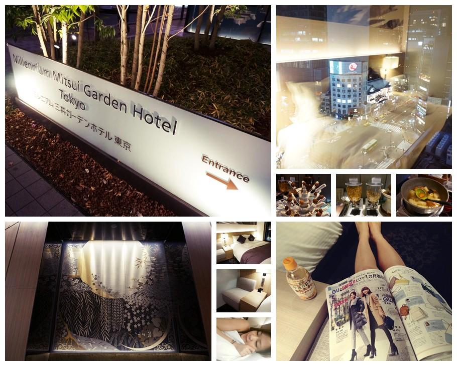 【日本東京自由行】好買好逛好吃好漂亮的銀座♥地理位置超方便的千禧三井花園飯店!