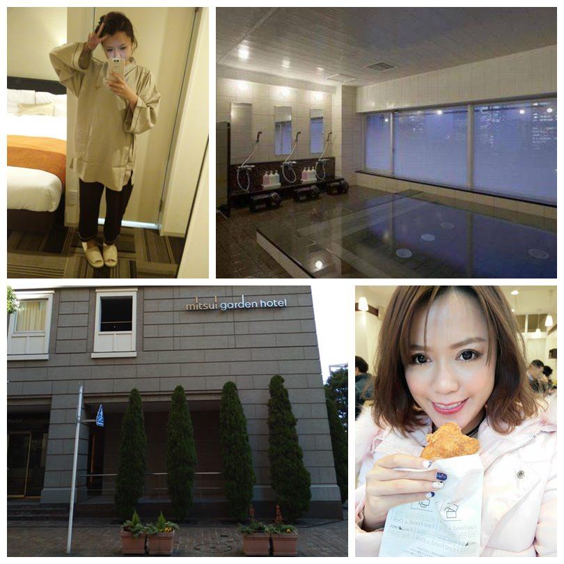 【日本東京自由行】擁有大浴場!讓我一圓日本澡堂洗澡的夢啦♥就在三井花園飯店汐留意大利街!
