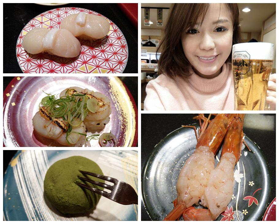 【日本東京自由行】朋友大推的人氣梅丘壽司の美登利涉谷店♥平價又新鮮!