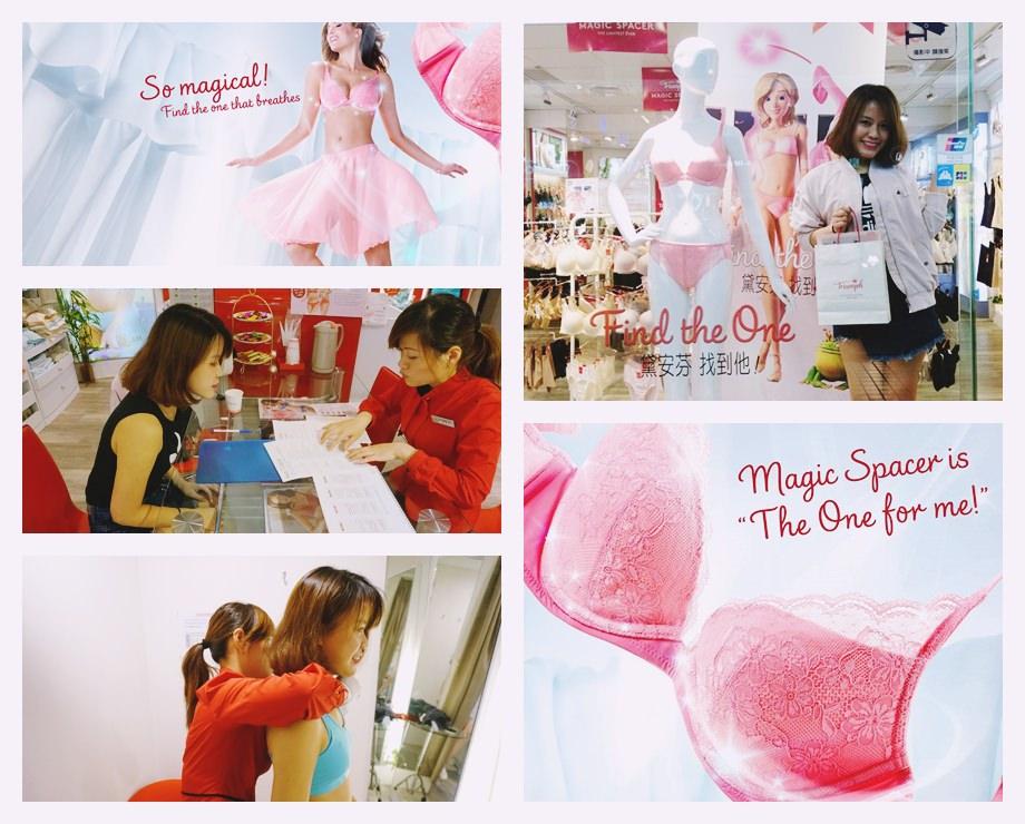 【穿搭】黛安芬免費「女裁縫師量身試穿服務」!一起找到真命內衣的秘密♥透氧魔術內衣讓人捨不得脫下來!