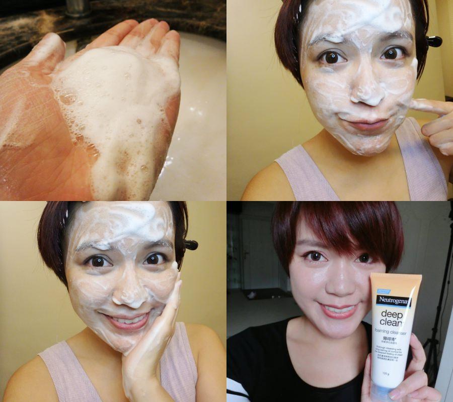 【保養】不只深層淨化!還可以維持水嫩平衡的露得清深層淨化洗面乳!