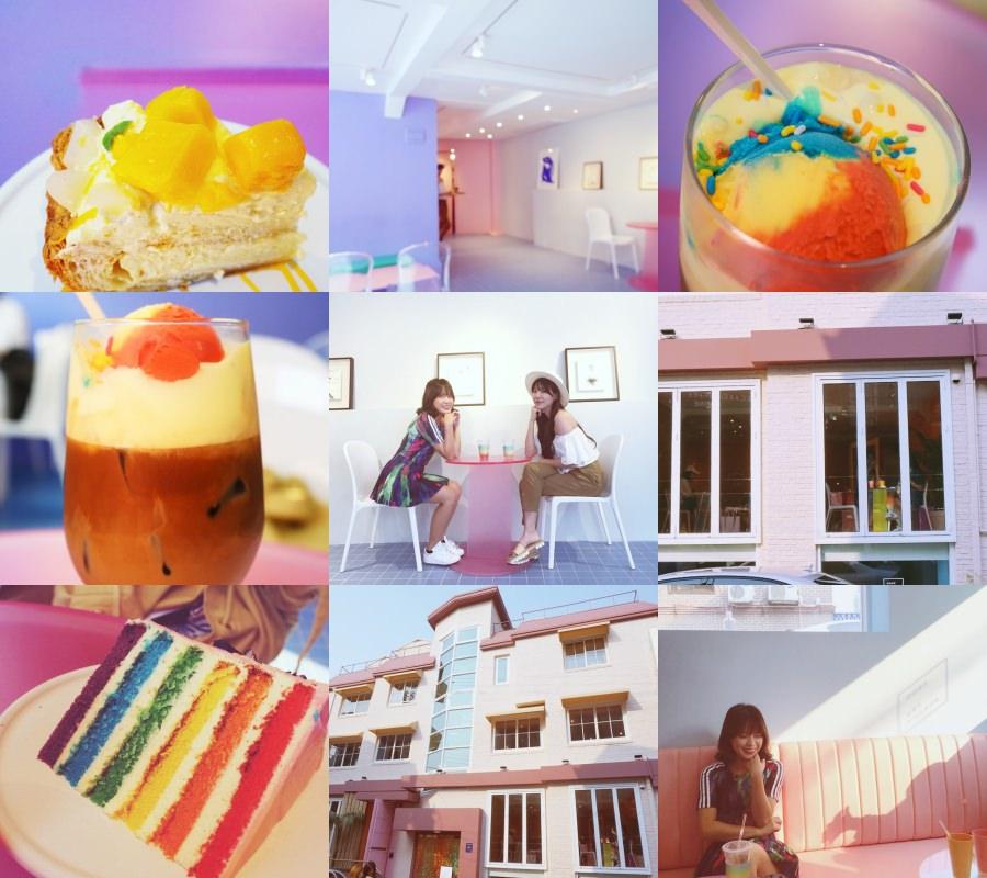 【韓國首爾-新沙站】就在新沙洞的林蔭大道!整棟都是粉紅色的下午茶餐廳DoreDore!還有繽紛的彩虹蛋糕!