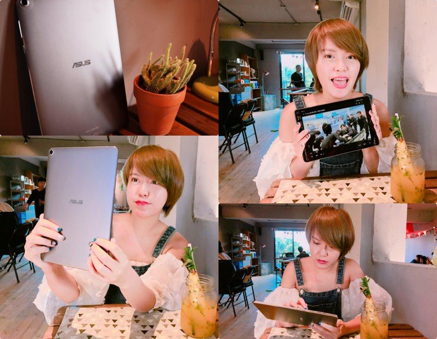 【3C】我的時尚美型追劇神器!ASUS ZenPad  3S 10 (Z500M)世界最窄邊框+大螢幕影音平板