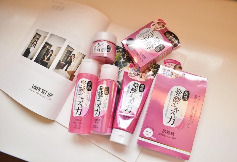 【保養】小資女孩的換季保養!提昇保濕續航力的KOSE黑糖精系列~開架就能買得到!