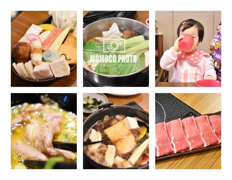 【新北市-新店】CP值超高!一個人也能快樂享用的超美味壽喜燒、涮涮鍋!鍋亭「なべ亭」鍋物料理