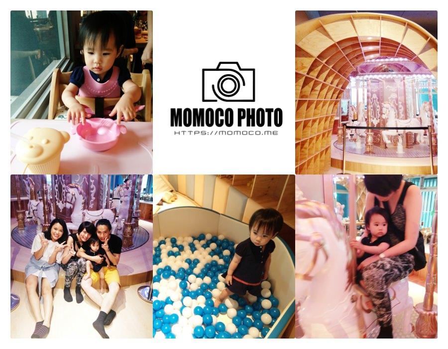 【台北內湖親子餐廳】大人小孩喜歡的旋轉木馬親子餐廳!就在MONEYJUMP