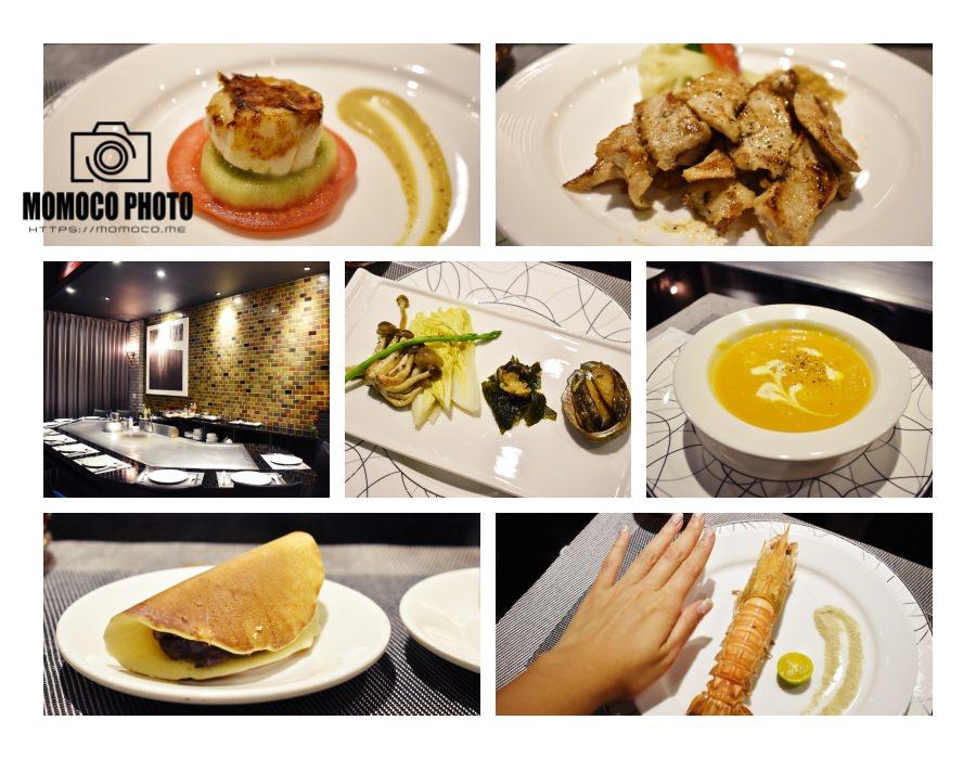 【宜蘭羅東美食】超值新鮮又好吃!吃得到鮮味的無菜單料理!紅林食譜鐵板燒