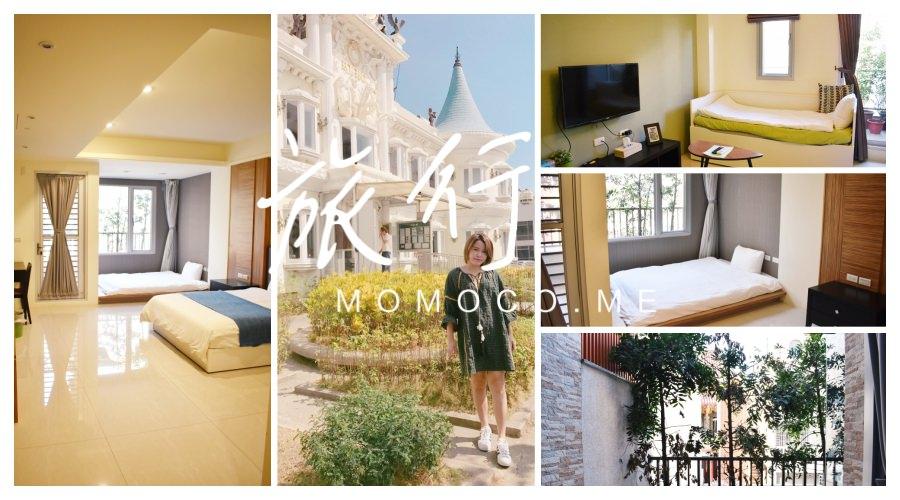 【台南北區住宿】適合LongStay!想省錢又簡單乾淨可以包棟的北歐旅居!
