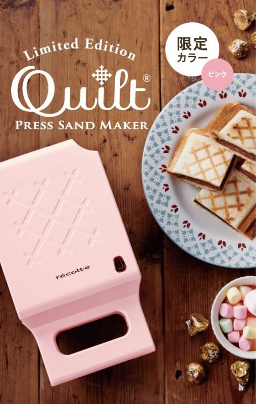 |Momoco專欄|宅女日記!不用出門在家追劇自己做熱壓吐司早餐!