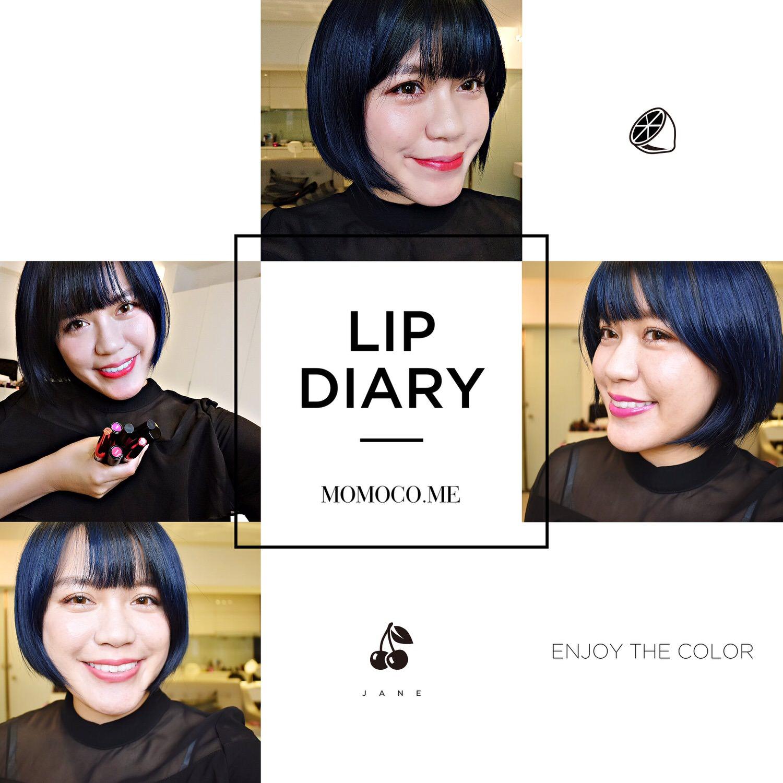 【影音】2017Mar ◆ 近期愛用的五種唇膏分享日記!