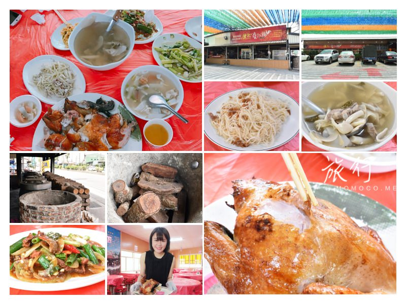 【紫南宮美食】好吃到讓人也想把手指也吃下去!!脆皮又嫩肉又多汁的龍眼木燒烤-陳記甕缸雞!