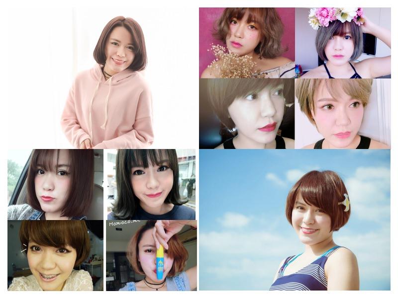 短髮造型 – 我的50個髮型變化史♥