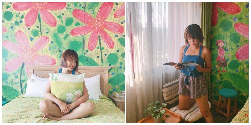 女孩愛旅行!跟毛摳旅遊去 ►花蓮住宿 – 全亞洲第1名的親子飯店!有大泳池、餐點又好吃的「花蓮翰品酒店」!