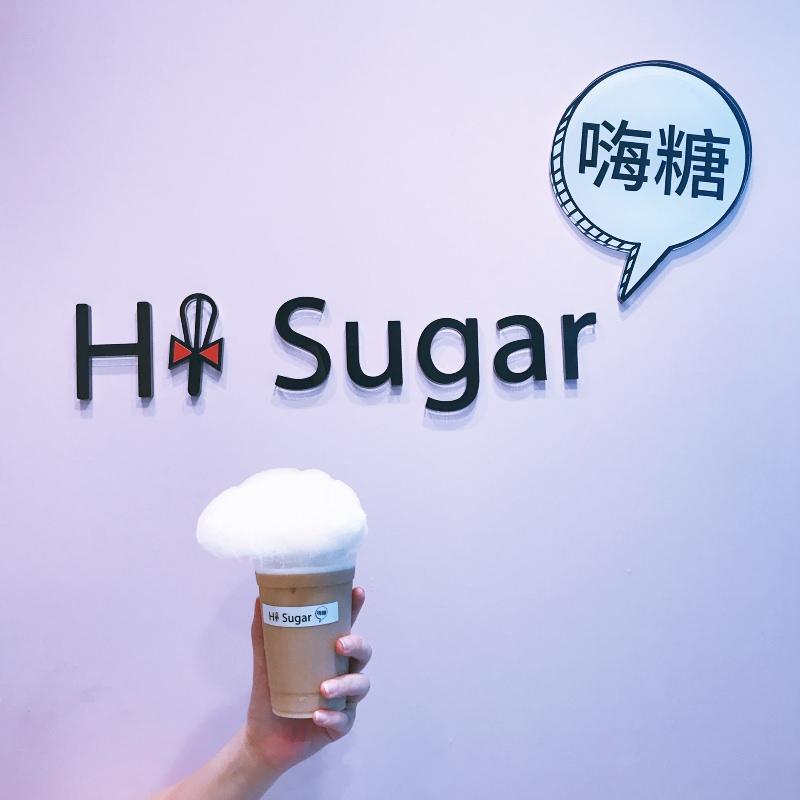 台北中山站 – 粉紅色的可愛小店!HiSugar : 嗨糖 日式可麗餅&棉花糖紅茶
