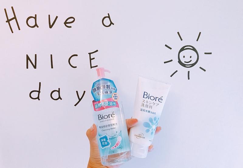 Bioré陽光系!真實乾淨真美肌!Bioré零油感舒柔卸粧水(淨爽控油 型)+溫和水嫩洗面乳