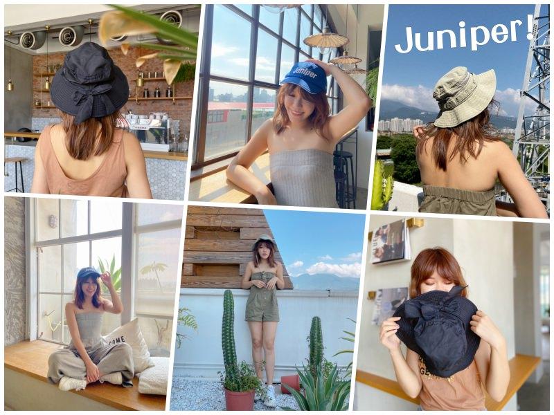 來自美國品牌朱尼博Juniper多功能機能帽!防潑水、防曬、抗UV、透氣又好看的專業機能帽~