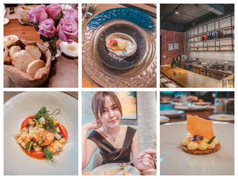 台北美食 | 士林私廚料理 Podium –  台灣新鮮食材 x 東南亞風味 x 法式料理