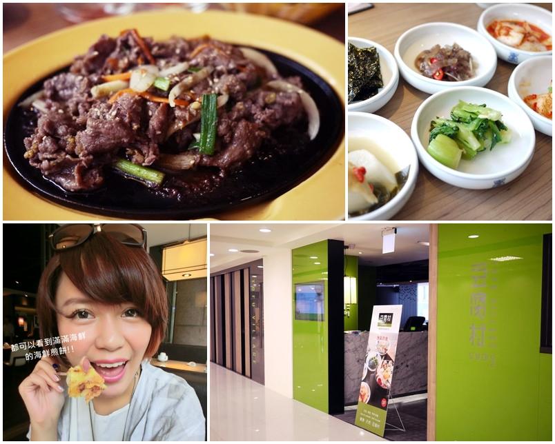 【美食】幾乎100%道地♥想到就流口水!另人回味無窮的五鐵秋葉原-豆腐村