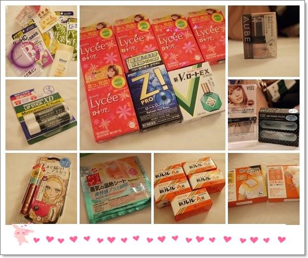 【日本行】日本藥妝店實在太好買♥好多必買都買不完