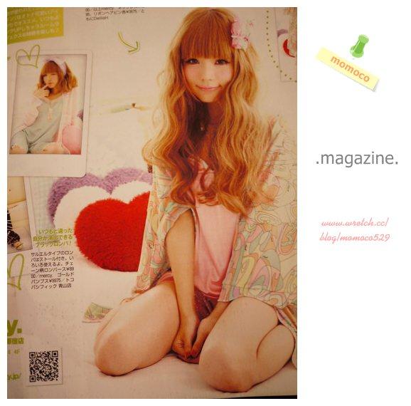 【雜誌】超級好看的pop sister3月號♥