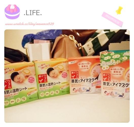 【分享】日本折扣季失心瘋♥戰利品大分享
