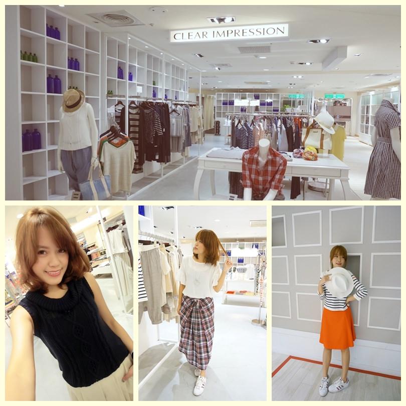 【穿搭】CLEAR IMPRESSION日系OL東京時尚快遞♥一起當個日系輕熟女吧!