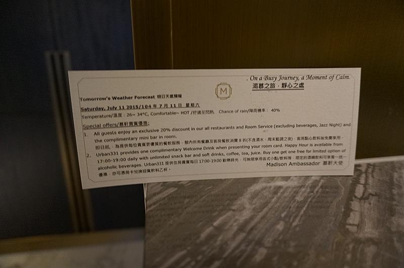 DSC05482.JPG