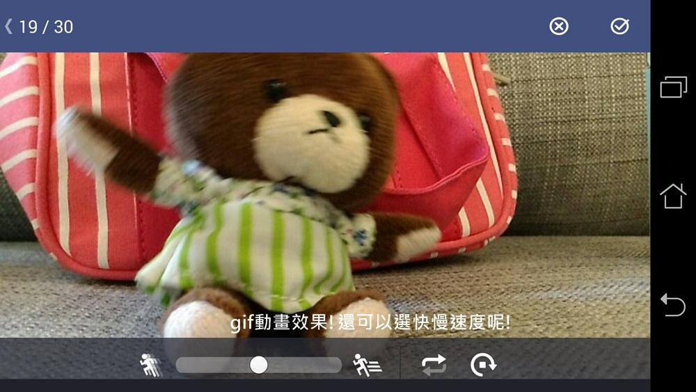 Screenshot_2014-10-02-13-11-35.jpg