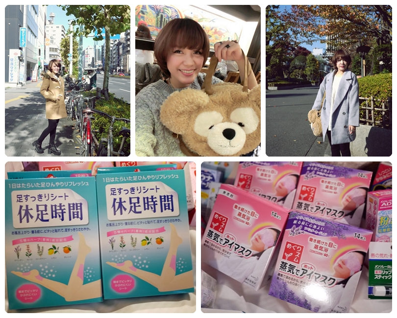 【日本東京】我的4天3夜戰利品♥