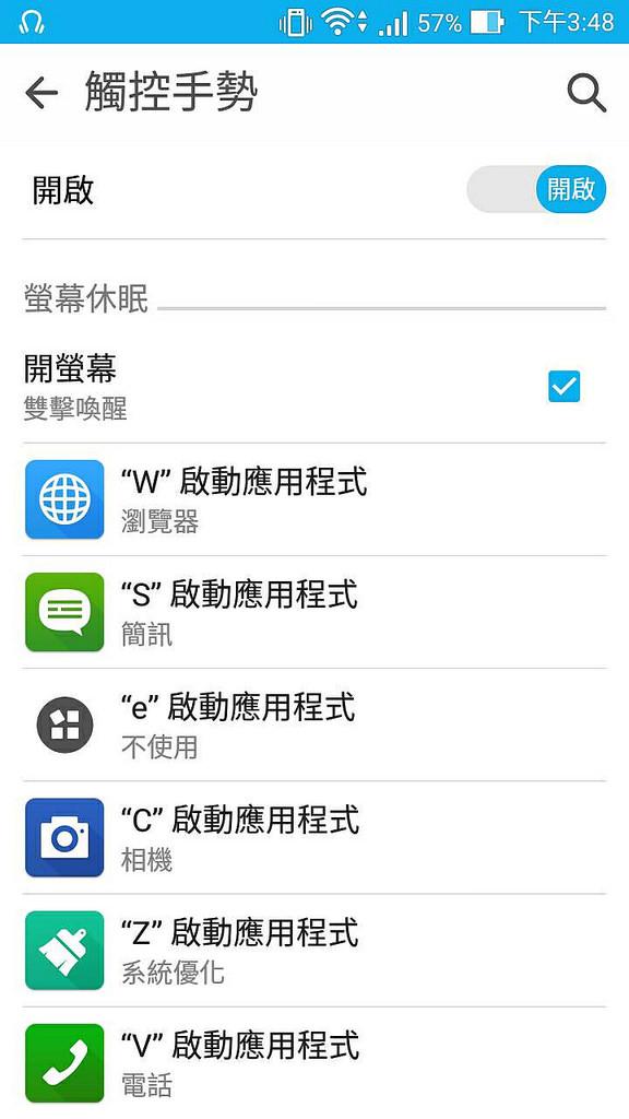 ZenMotion.jpg