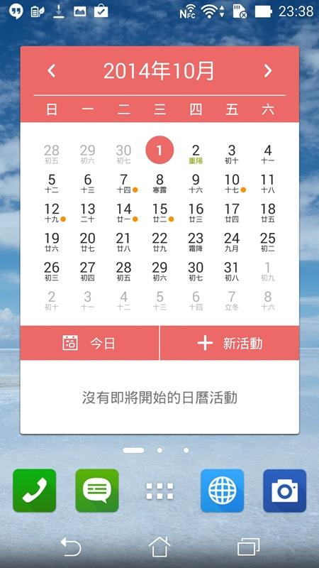 Screenshot_2014-10-01-23-38-24.jpg