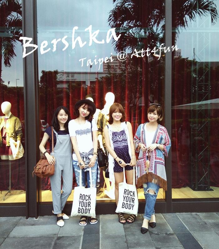 【逛街地圖】平價、年輕、休閒風的ZARA副牌Bershka♥終於來台灣囉!